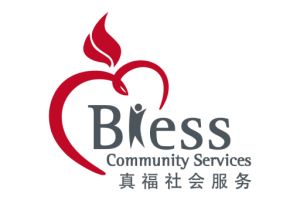 BCS Logo (Transparent BG)